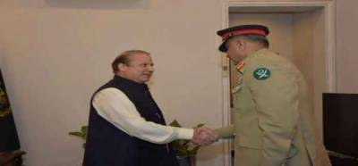 PM meeting: Rejected notification to be revised