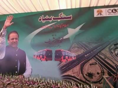 PM Nawaz Sharif inaugurates Islamabad Metro Bus link