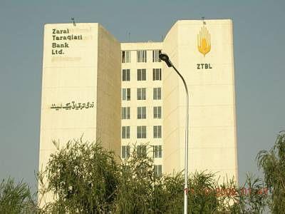 ZTBL grants Rs 66.376 bln new loans in last four years