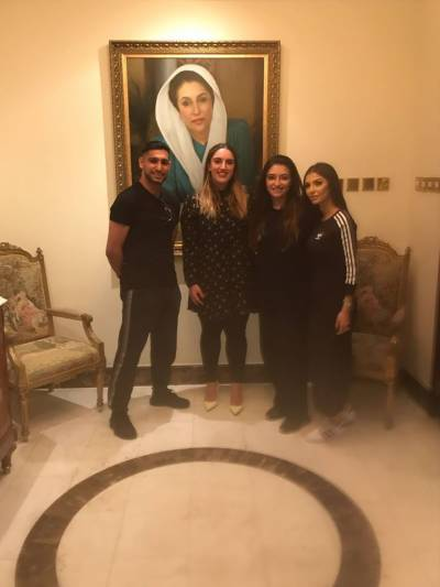 Bakhtawar Bhutto boxing session with Amir Khan
