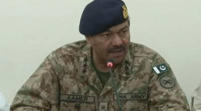 Commander Southern Command hits out hard at Afghanistan Border Forces