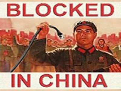 Cyber Sovereignty: China further tightens control over Internet