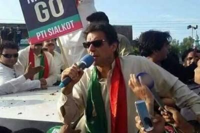 Imran Khan speech at Sialkot PTI Jalsa
