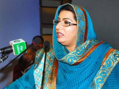 Is PPP former Minister Dr Firdous Ashiq Awan joining PTI