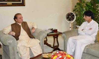 PM Nawaz Sharif - Interior Minister Ch Nisar hold another meeting