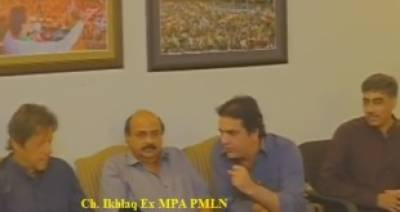 PML-N former MNA joins PTI
