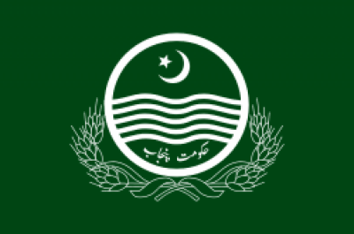 Summer Vacations dates for Punjab government Schools, Colleges announced