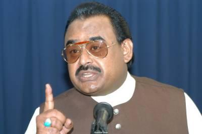 ATC issues arrest warrants of Altaf Hussain