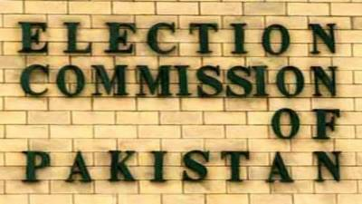 Computerised Electoral system to be launched by ECP