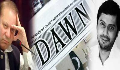 Dawn Leaks: ISPR tweet under discussion in high level meeting