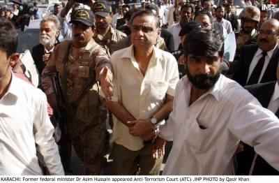 Federal government stands against Dr Asim in SHC