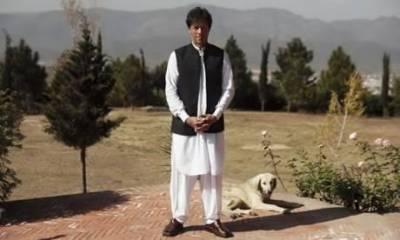 Imran Khan Bani gala house to be bulldozed, CDA informs SC