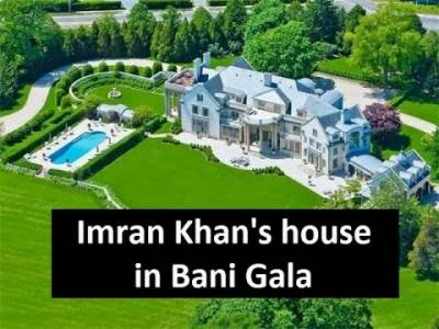 Imran Khan Banigala house illegal, likely to be razed: CDA