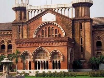 LHC seeks further arguments to enforce Urdu as official language