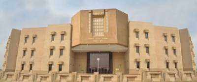 Panama Case JIT proceedings today