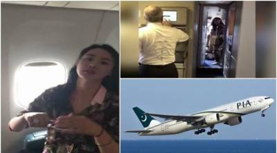 PIA Pilot takes Chinese female to cockpit risking lives of passengers
