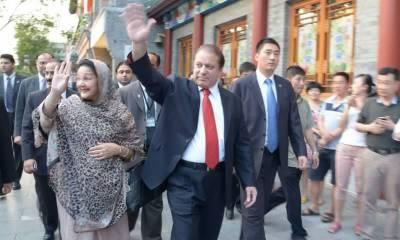 PM Nawaz Sharif China visit, agenda items revealed