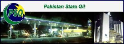 PSO cancels order for jet fuel to be exported to Afghanistan