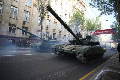 Ukraine rebels mark World War II victory Day