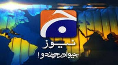 Geo News fined for violating PEMRA rules