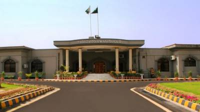 IHC issues notice to Chairman PEMRA