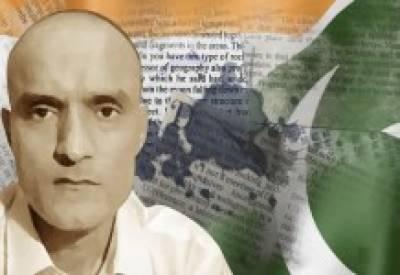Iran seeks access to Indian spy Kulbhushan Yadav
