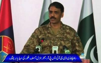 ISPR rejects impression of confrontation between govt and Army