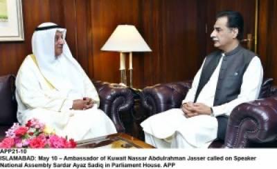 Kuwait, Tunisia keen to further strengthen ties with Pakistan