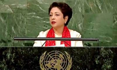Maleeha Lodhi raises Kashmir issue with UN Secretary General during OIC members meeting
