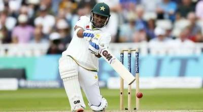Pakistan Vs West Indies 3rd Test match day 1 score live