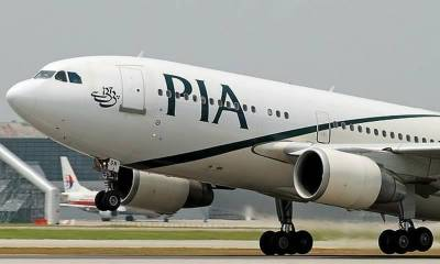 PIA holds enquiry against Pilot for illegally taking Chinese girl to cockpit