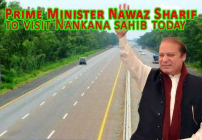 PM to inspect construction work at M-3 Nankana Sahib