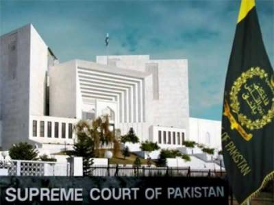Supreme Court resumes Imran Khan off shore companies case today