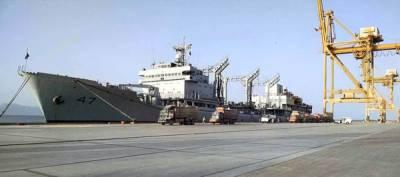 Pakistan Navy fleet tanker reaches Gwadar with 1200 tons of water