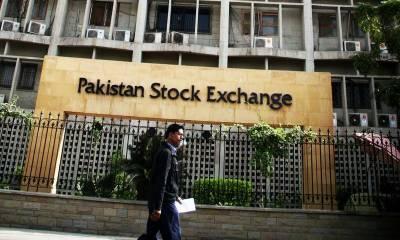 Pakistan Stock Exchange breaks historic record