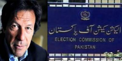 Why ECP snubbed Imran Khan