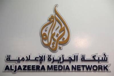 Al Jazeera TV website banned for spreading terrorism