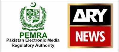 ARY News spreading hate against Pakistan Army: PEMRA
