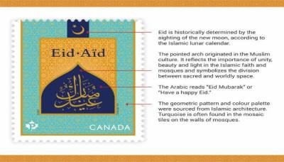 Canadian Post issues special Eid Stamp for Muslims