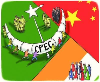 CPEC to escalate India Pakistan tension in the region: UN