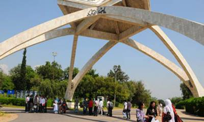 QAU Islamabad reopens for academic activities