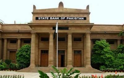 SBP notifies May 29 as Bank Holiday