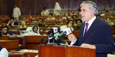 Budget 2017-18: Adhoc relief of 10 percent has been given to government employees