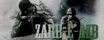 Federal Budget 2017-18: Defence employees to get additional Zarb-e-Azb allowance