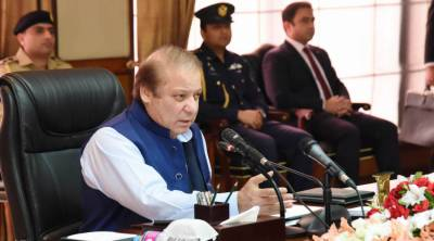 One trillion rupees development budget is unprecedented in history of Pakistan: PM