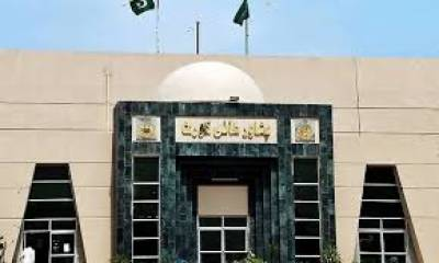 Peshawar High Court stays execution of top TTP commander awarded by Military Court