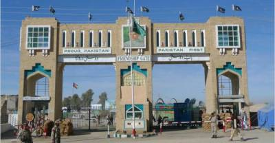 Chaman border reopens on humanitarian grounds upon Afghanistan request