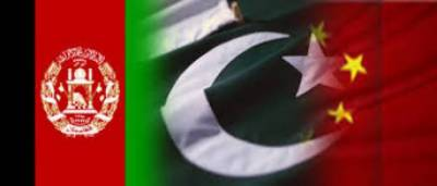 China intervenes to remove mistrust between Pakistan and Afghanistan