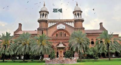 Lahore High Court six Judges take oath as regular Judge