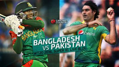 Pakistan Vs Bangladesh warm up match update live score